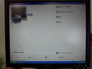 0170.jpg