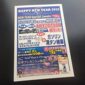 2014171.JPG
